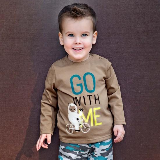Krekls Frenkie mazam zēnam, bēšs