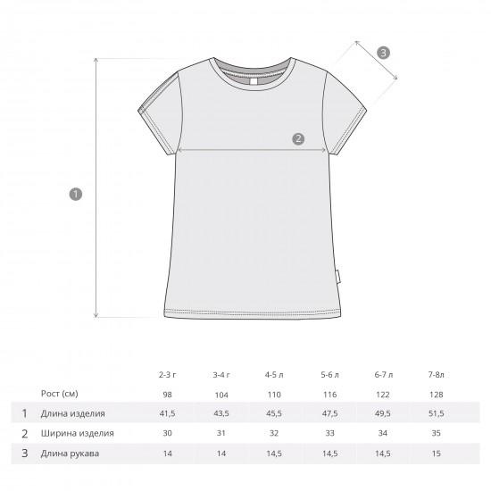 T-krekls Sport meitemēm, melns